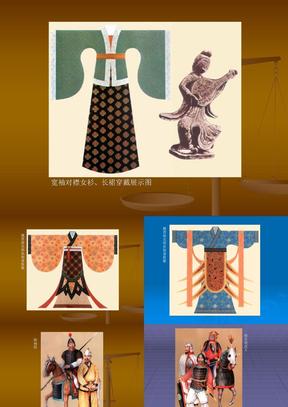 唐朝时期服饰