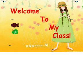 (新版)初中英语开学第一课