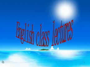 英语课前演讲ppt课件