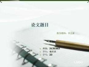 2套经典毕业论文答辩ppt模板(免费)