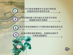 武汉人文社科类预答辩